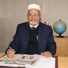 Prof. Dr. Md. Abdul Quader